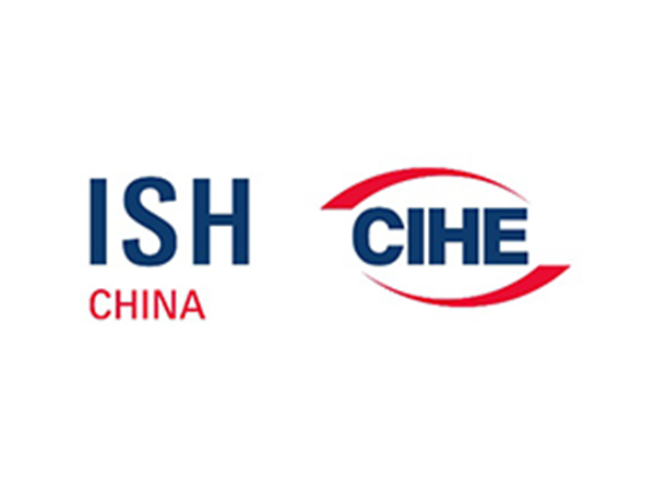 2021 Shanghai International Trade Fair for Heating, Ventilation, Air-Conditioning, Sanitation & Home Comfort Systems (ISH CIHE)